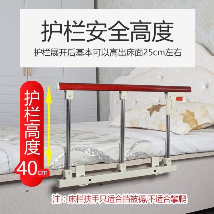 老人床邊扶手起身器輔助床上欄桿圍欄安全老年人防摔助力護欄 快速出貨 清涼一夏钜惠