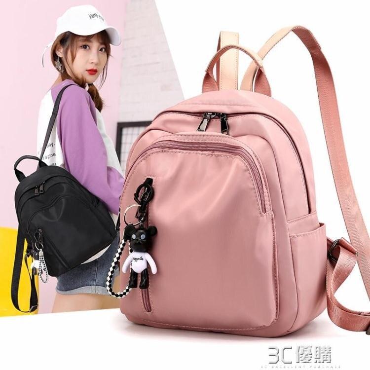 時尚女包休閒百搭牛津布雙肩包韓版旅行小背包潮流尼龍包學生書包