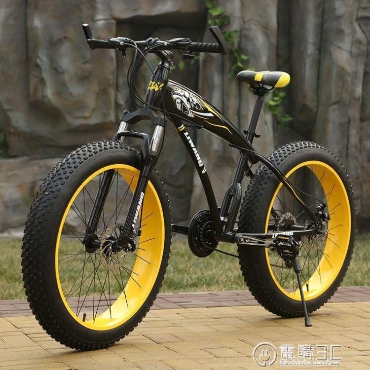 雪地車沙灘車山地自行車24速超大輪胎減震變速越野男女單車雙碟剎
