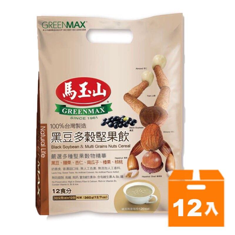 馬玉山 黑豆多穀堅果飲 30g (12入)x12袋/箱 【康鄰超市】