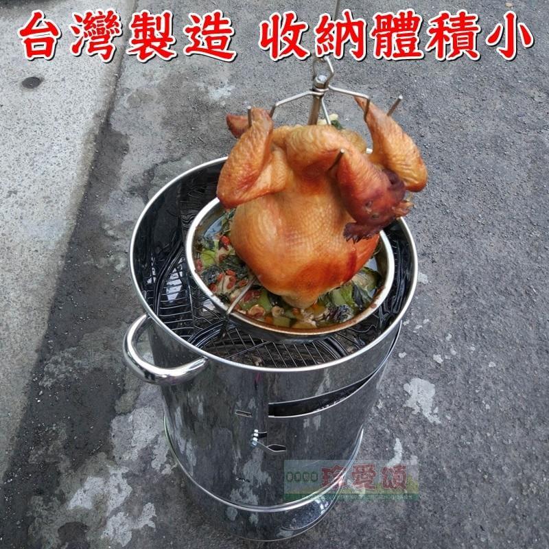 【珍愛頌】K043 神奇收納 304多功能桶仔雞