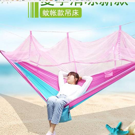 單人雙人降落傘布吊床戶外野營學生宿舍寢室秋千室內吊椅TA7609