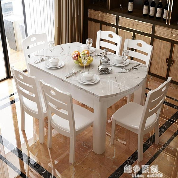 餐桌 大理石餐桌椅組合可伸縮折疊實木圓桌現代簡約小戶型吃飯桌子家用 DF 維多原創