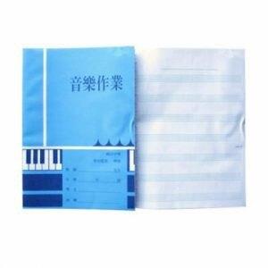 國中 音樂作業簿(五線譜) 108