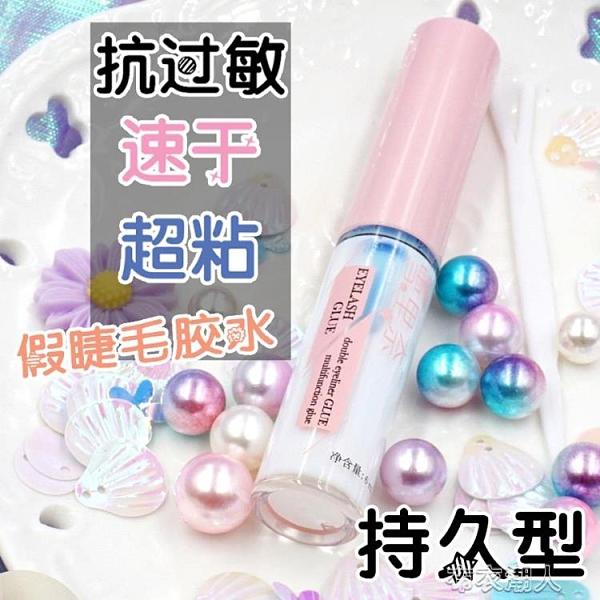 假睫毛膠水蕾絲雙眼皮防過敏持久型日本替代超粘新手 【快速出貨】