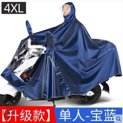 【樂天熱銷】摩托電動電瓶車雨衣長款全身防水單人雙人加大加厚男女防暴雨雨披