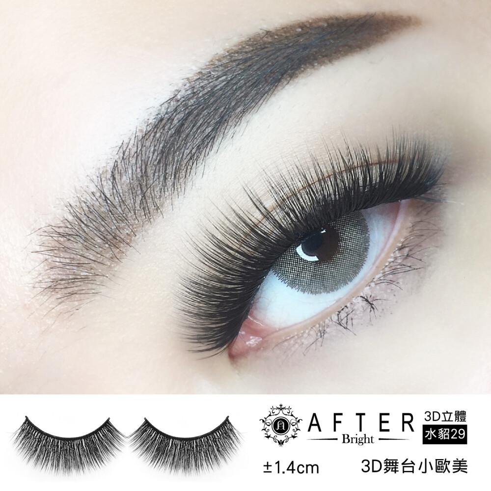 after-艾芙特3d立體水貂絲睫毛 no.29 (after_beauty)