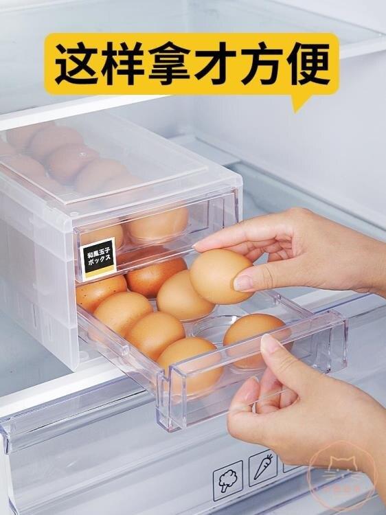 雞蛋盒 雞蛋盒冰箱側門收納盒廚房放雞蛋的盒子蛋格蛋架蛋盒雞蛋架托神器 清涼一夏钜惠