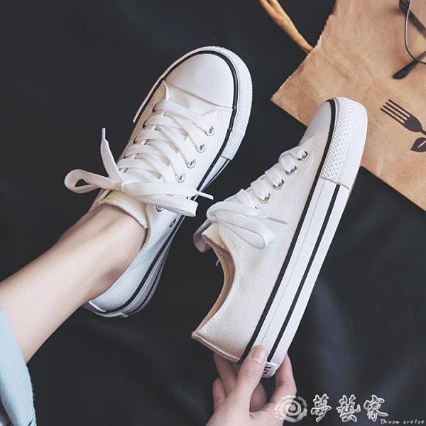 小白鞋 帆布鞋女2020春夏新款小白鞋韓版ulzzang潮原宿百搭學生ins板鞋子 夢藝