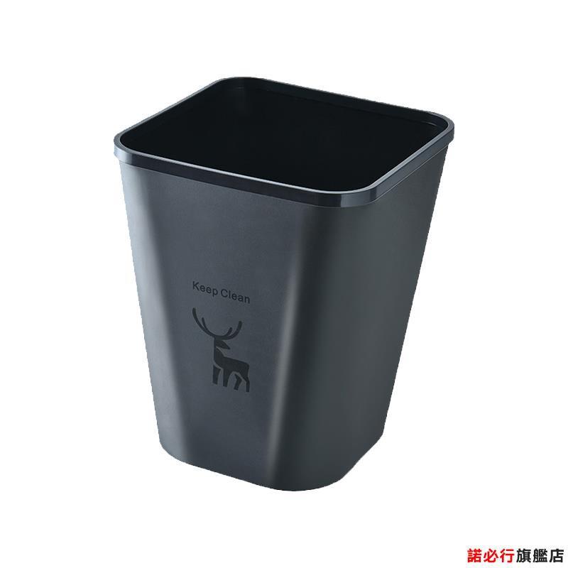 【全館免運】垃圾桶家用客廳簡約現代廚房北歐大號廁所衛生間有帶蓋高檔拉圾簍