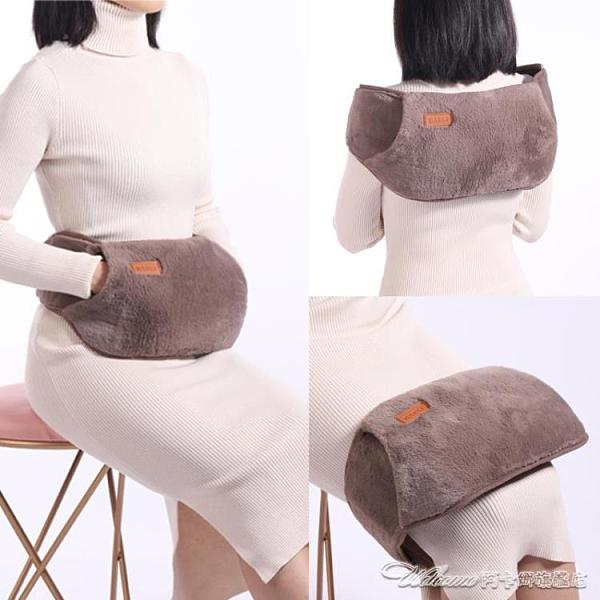 (免運)熱水袋防爆熱水袋充電式暖手寶女煖寶熱水袋敷肚子可愛腰腹部熱寶護腰帶暖手袋