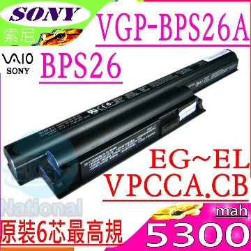 SONY電池-索尼電池 VGP-BPS26- VGP-BPL26,VGP-BPS26A, VPCCA1C5E,VPCCA15FA,16FH VPCCA2Z0E