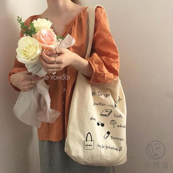 手提購物袋女簡約風插畫百搭側背帆布包【小酒窩服飾】