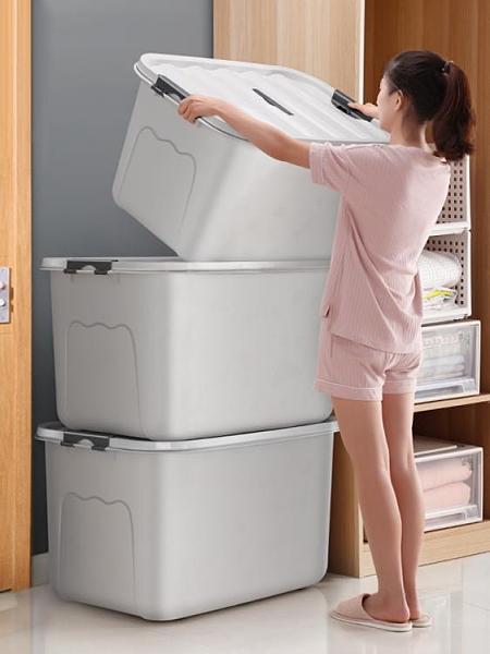 衣服收納箱塑料