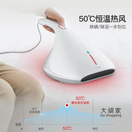 除蹣機 家用床上紫外線機除蹣蟲手持式去蹣蟲器吸床沙發T