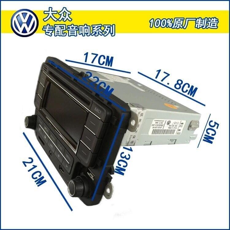 汽車CD機大眾CD機款改裝五菱之光夏利面包車 車載CD家用CD機