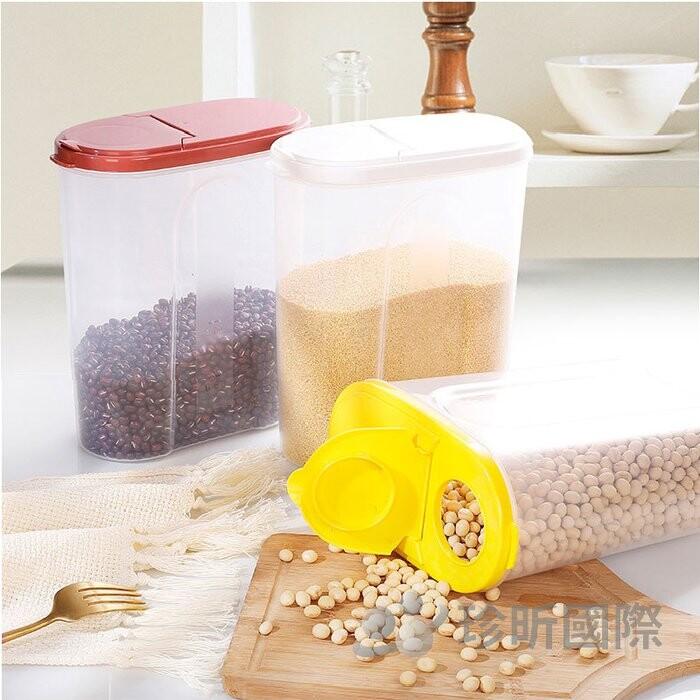 免運珍昕五穀雜糧收納罐~顏色隨機出貨(長約17cmx高約23cm)/米桶/儲米箱/儲米罐/收納罐