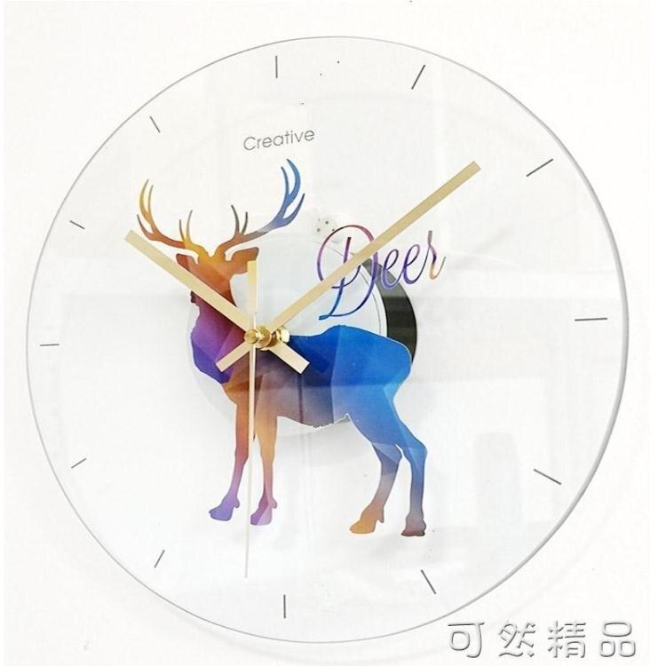 【夏日上新】北歐掛鐘鐘表客廳家用時鐘個性創意潮流時尚現代簡約藝術臥室