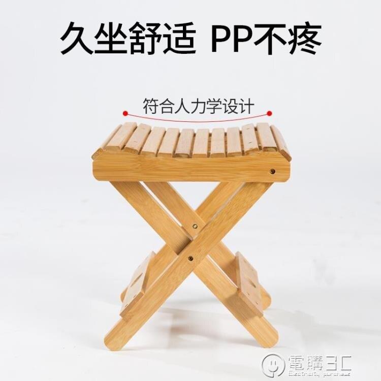 小板凳戶外便攜椅子木可折疊家用竹釣魚地鐵排隊神器伸縮馬扎旅行SUPER SALE樂天雙12購物節