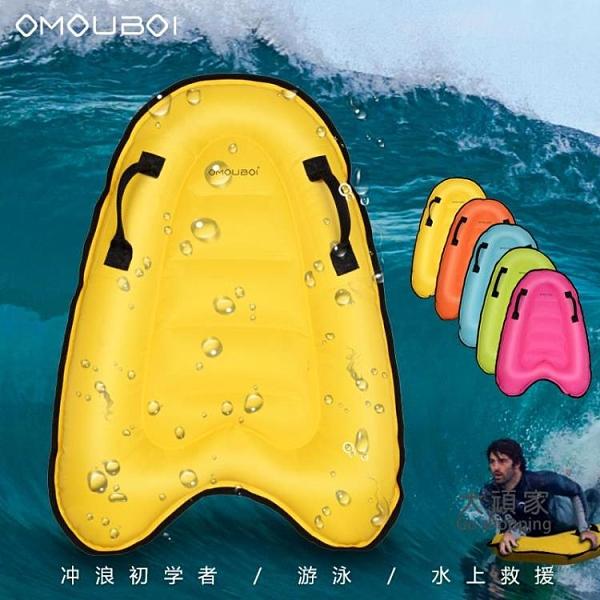 衝浪板 戶外游泳充氣衝浪板成人兒童水上浮排趴床海邊衝浪劃水板送打氣筒T