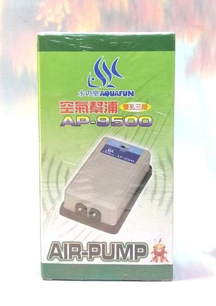 空氣幫浦(雙孔三段) AP-9500【59031924】空氣幫浦 水族箱幫浦 魚缸幫浦 水族箱設備【八八八】e網購