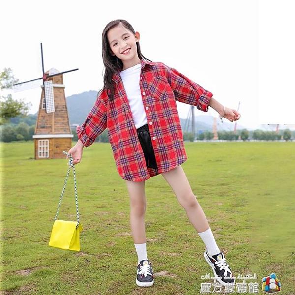 女童秋裝襯衣中大童春秋兒童裝洋氣格子襯衫小女孩長袖上衣純棉潮 魔方數碼