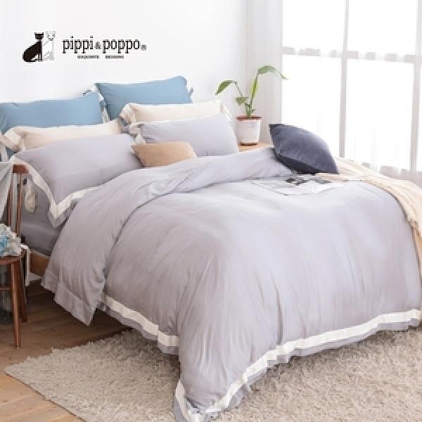 【R.Q.POLO】素色天絲系列 兩用被床包四件組 雙人5尺(淺灰)5尺