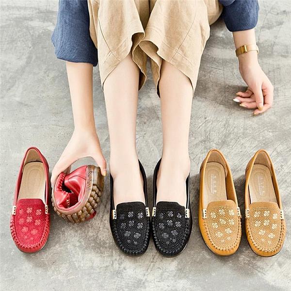 春秋款豆豆鞋女單鞋媽媽鞋舒適軟底平底中年皮鞋防滑中老年人女鞋