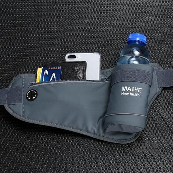 水壺腰包 運動腰包男女多功能跑步水壺包6寸手機包實用耐磨馬拉鬆裝備