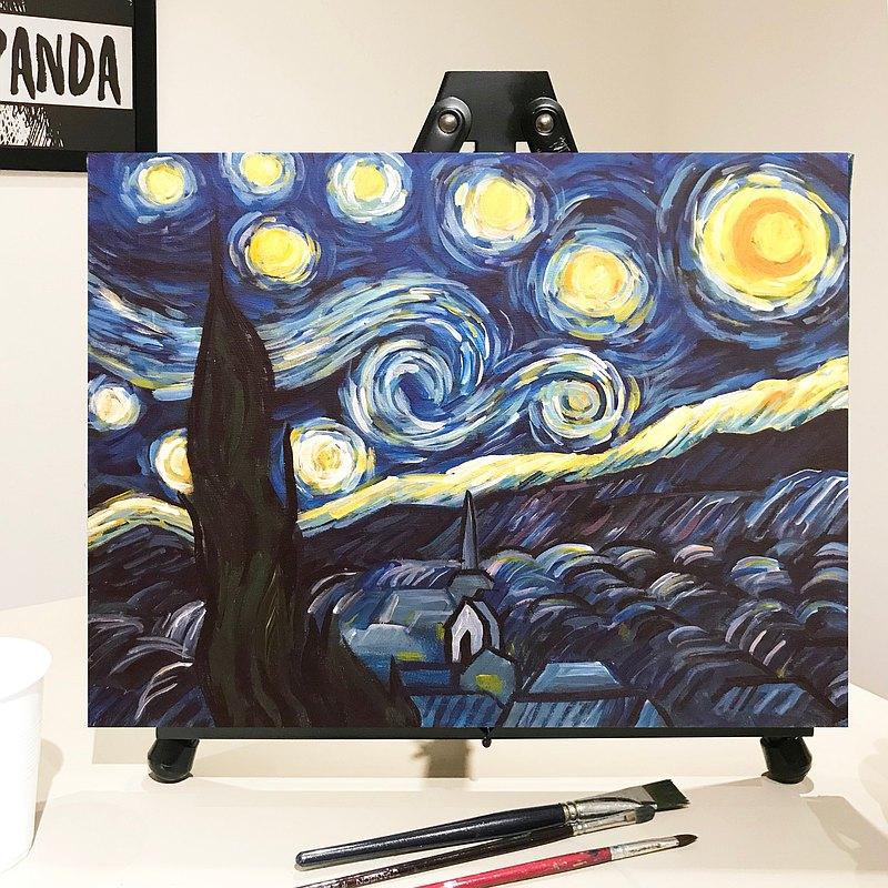梵高 星夜畫班 Van Gogh Starry Night Painting Class