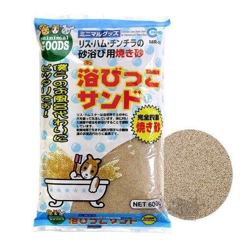 《 日本Marukan》MR-49寵物鼠專用SPA沙600g/浴盆可用