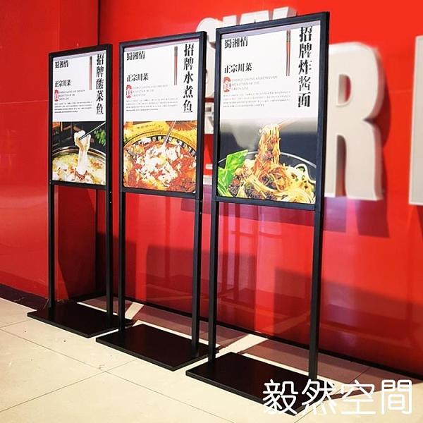 kt板展架廣告牌展示牌宣傳海報架子立式落地式展示架雙面蘋果立牌 【快速】