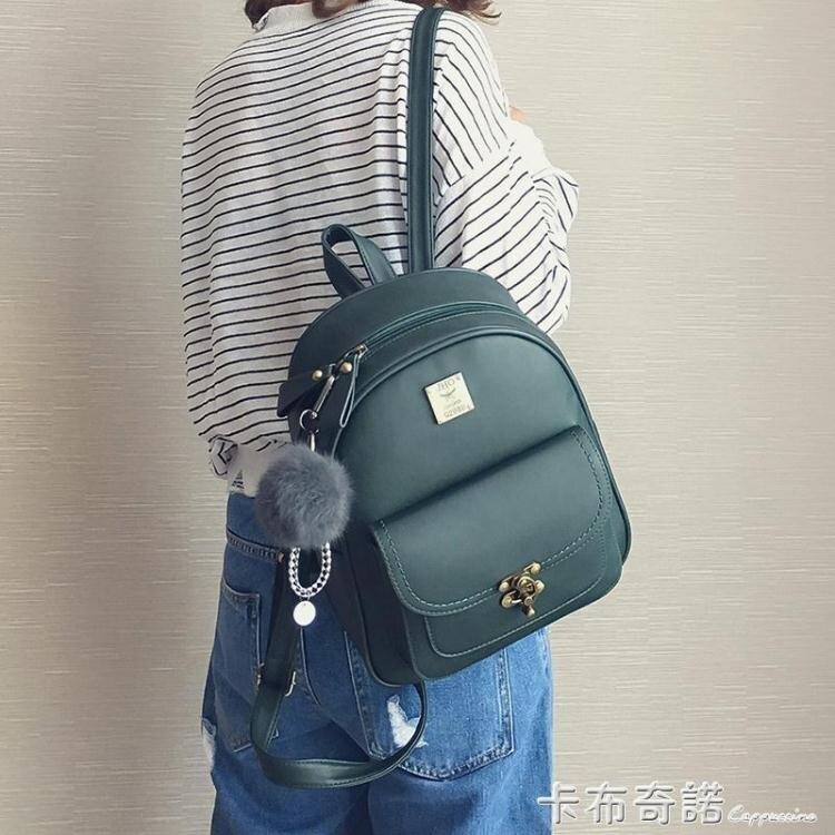 新款歐美復古英倫雙肩包女簡約時尚學院風書包pu皮質背包
