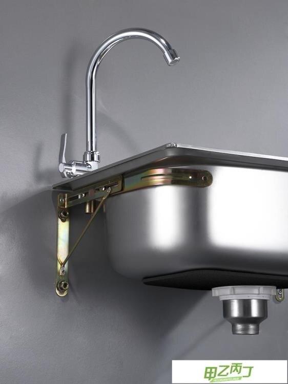 洗手盆 不銹鋼掛墻水槽小單槽廚房簡易洗菜盆洗碗池洗手盆水池單盆帶支架SUPER 全館特惠9折