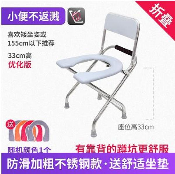 坐便椅孕婦女座便器家用廁所椅子蹲便器蹲廁改坐廁大便蹲坑馬桶 小山好物