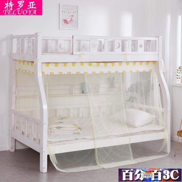【快速出貨】子母床1.5米上下鋪雙層床1.2m高低兒童床1.35家用梯形蚊帳上下床   七色堇 元旦 交換禮物