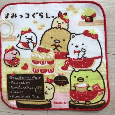 (現貨)日本 角落生物 Sumikko Gurashi 草莓蛋糕 手帕 方巾 毛巾 21x21cm