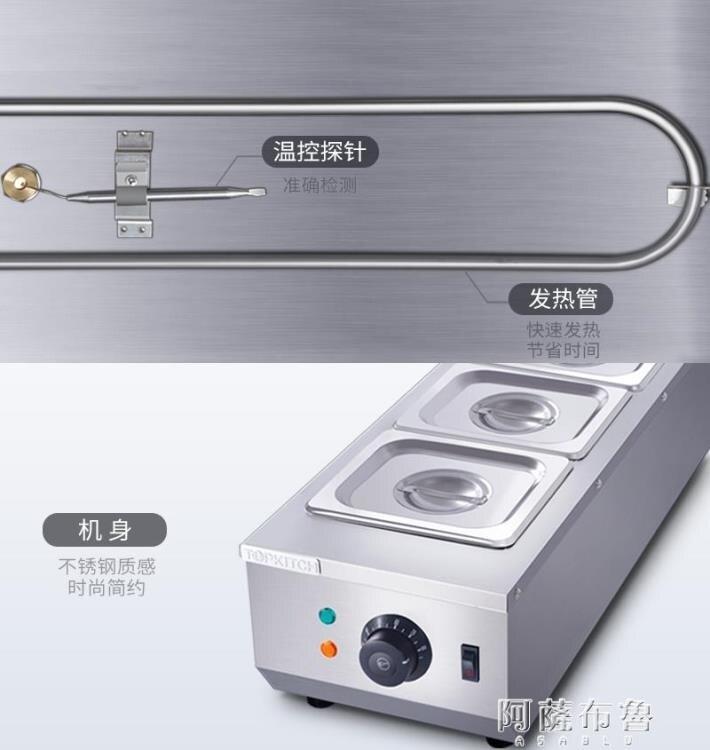 巧克力融化機 拓奇巧克力融化鍋商用融化機融化爐隔水加熱融化巧克力熔爐機器