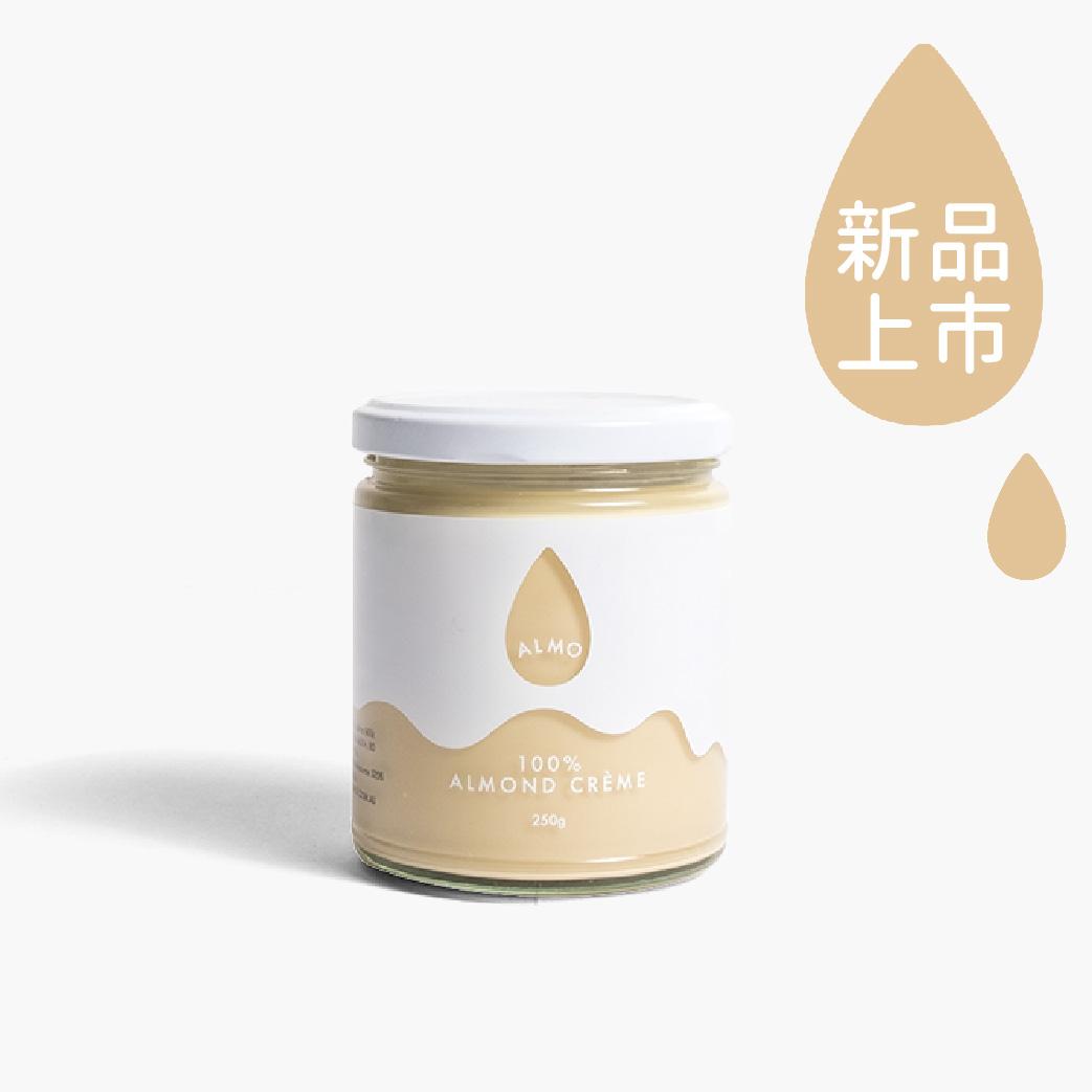 [澳洲 Almo] 素食杏仁抹醬 (250g/罐) (全素)【全台獨家兩用抹醬】