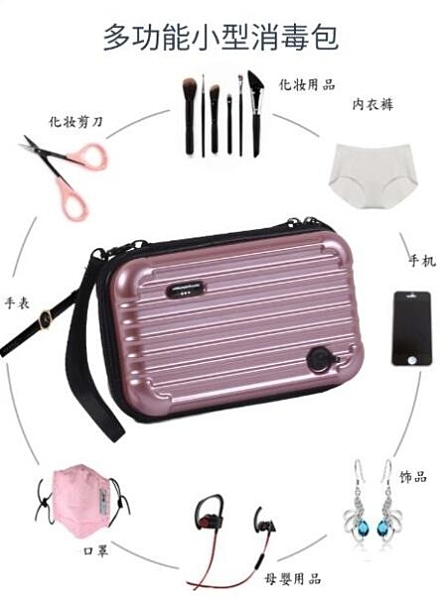 內衣消毒機 攜帶小型手機毛巾迷妳紫外線臭氧殺黴菌盒包口罩消毒器【新春免運】