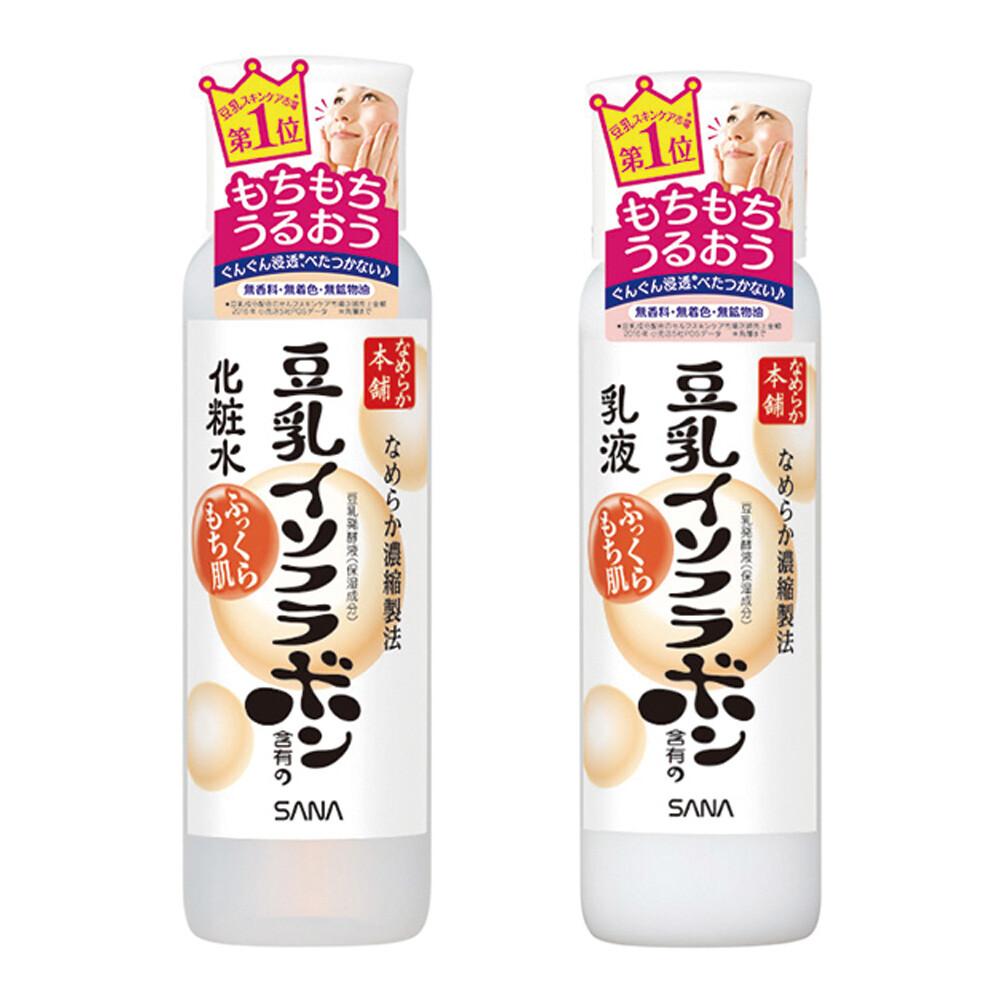 日本 sana莎娜 豆乳美肌乳液 150ml / 豆乳美肌化妝水200mlur8d
