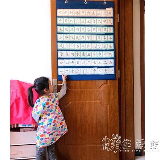 英語單詞卡袋拼讀音認字插卡掛袋兒童識字卡識字墻放卡片的收納袋