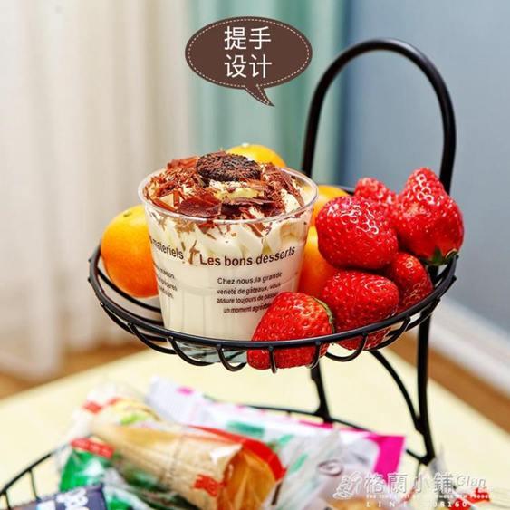 水果盤果籃創意家用多層歐式現代客廳茶幾簡約零食三層架多功能裝全館促銷限時折扣