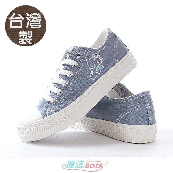 女鞋 台灣製Hello kitty授權正版新潮帆布鞋 魔法Baby~sd7272