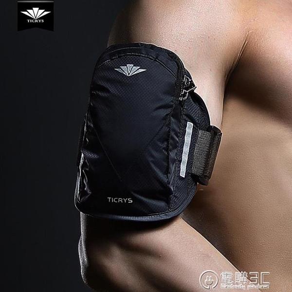 跑步手機臂包男運動手機臂套女健身跑步裝備手機袋手腕手臂包運動 聖誕節免運