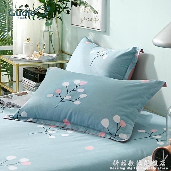 純棉枕頭套 兒童加厚單人全棉枕套一對裝學生宿舍用枕芯套48x74cm 科炫數位