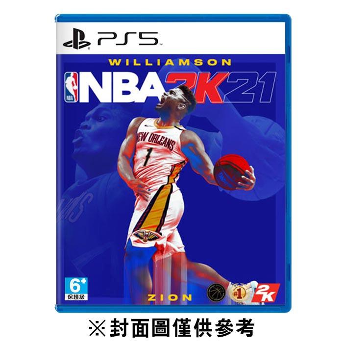 【PS5】NBA 2K21《中文版》