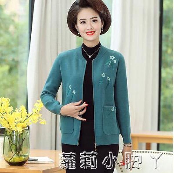 2020新款媽媽秋裝外套裝中老年人女裝秋冬裝洋氣針織衫40歲50外穿 蘿莉新品