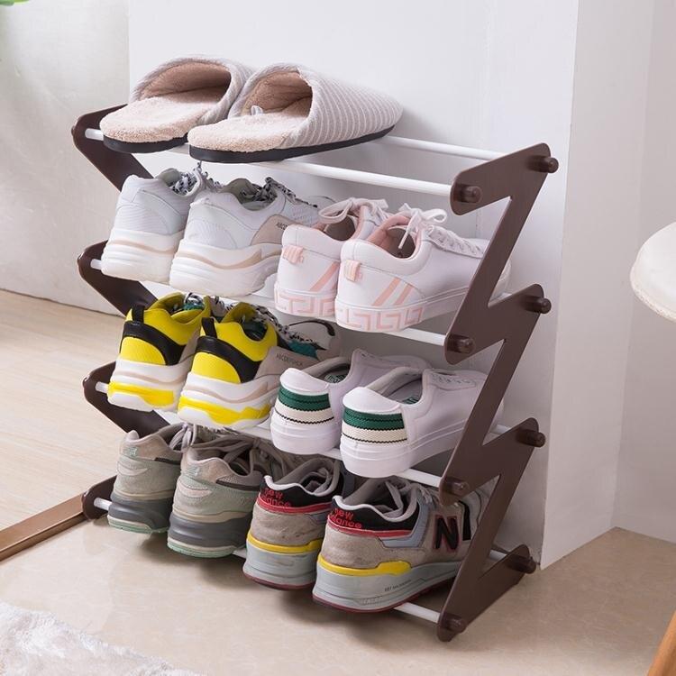 鞋架 鞋架多層簡易門口家用經濟型收納防塵鞋柜宿舍鞋架子省空間大學生 女神節樂購