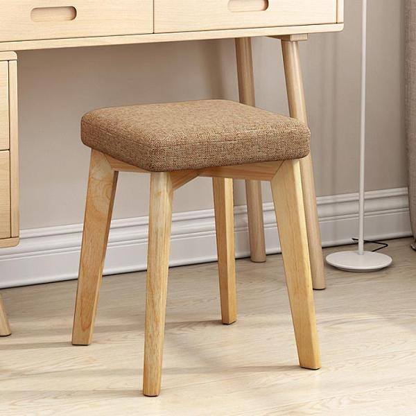 椅子 創意家用布藝小凳子成人時尚化妝小板凳現代簡約實木椅子圓凳矮凳 - 風尚3C